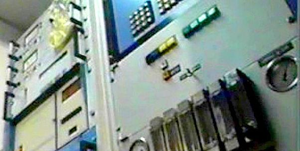 Moyen d'analyse Laboratoire Energie Nuisance - INRETS